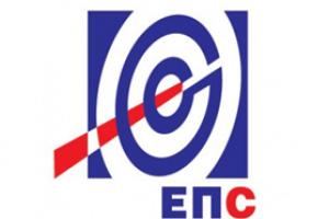 Javno preduzeće ELEKTROPRIVREDA SRBIJE / Electric Power Industry of Serbia