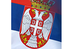 Ministarstvo poljoprivrede i zaštite životne sredine Republike Srbije / Ministry of Agriculture and Environmental Protection of the Republic of Serbia